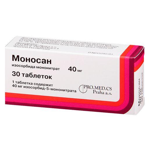 Моносан, 40 мг, таблетки, 30шт.