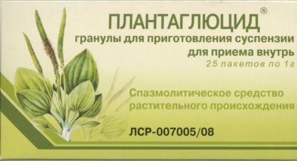 Плантаглюцид, гранулы для приготовления суспензии для приема внутрь, 1 г, 25шт.