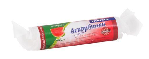 Витатека Аскорбинка с сахаром, 2.9 г, таблетки, со вкусом арбуза, 10шт.