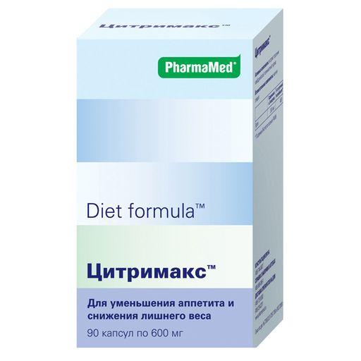 Diet formula Цитримакс, 600 мг, капсулы, 90шт.