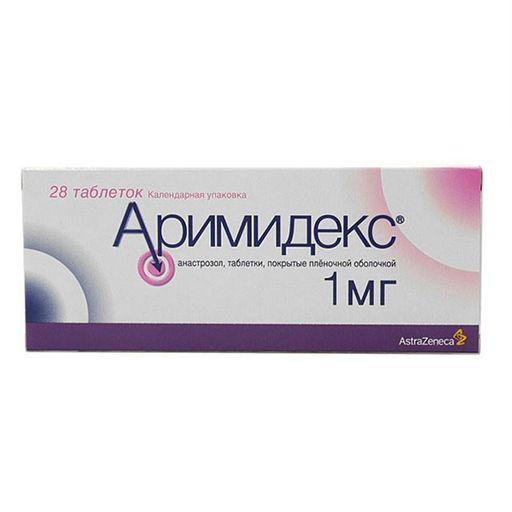 Аримидекс, 1 мг, таблетки, покрытые пленочной оболочкой, 28шт.