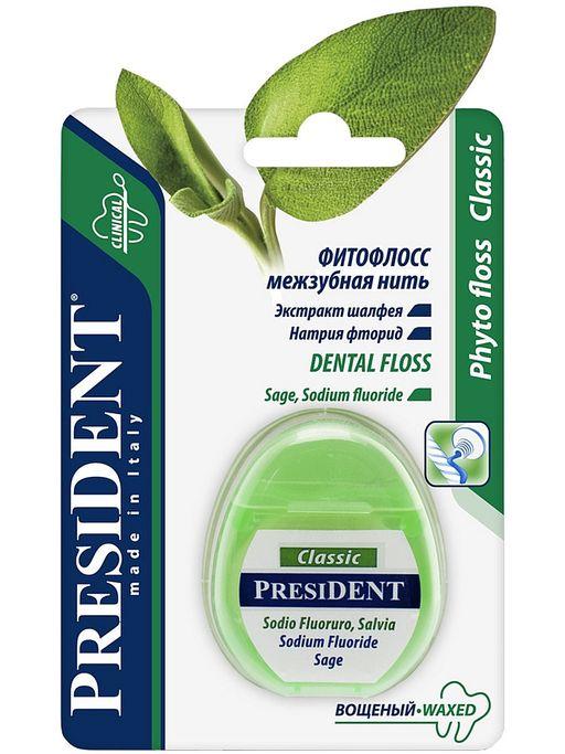 PresiDent Classic зубная нить с экстрактом шалфея, 50 м, 1шт.