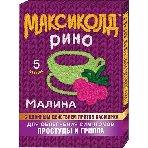 Максиколд Рино (малина), порошок для приготовления раствора для приема внутрь, при ОРВИ, простуде и гриппе + парацетамол, 15 г, 5шт.