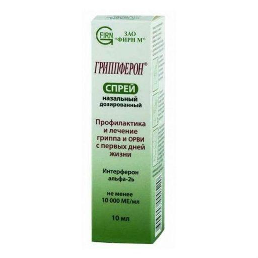 Гриппферон, 10000 МЕ/мл, спрей назальный дозированный, 10 мл, 1шт.