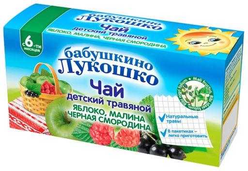 Бабушкино лукошко Чай детский травяной яблоко, малина, черная смородина, чай детский, 1 г, 20шт.