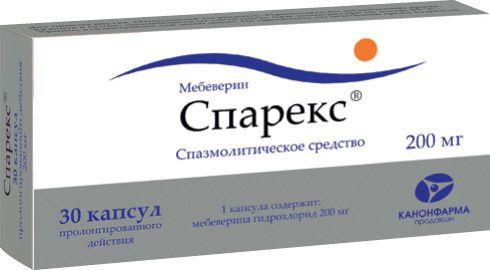 Спарекс, 200 мг, капсулы пролонгированного действия, 30шт.