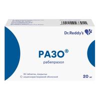 Разо, 20 мг, таблетки, покрытые кишечнорастворимой оболочкой, 30шт.