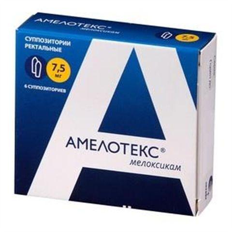Амелотекс, 7.5 мг, суппозитории ректальные, 6шт.