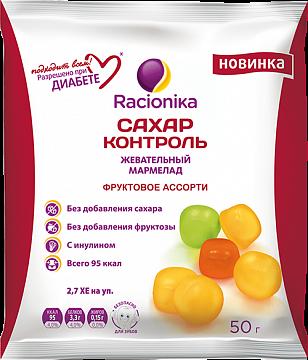 Racionika Сахар-контроль Фруктовое ассорти, мармелад жевательный, 50 г, 1шт.