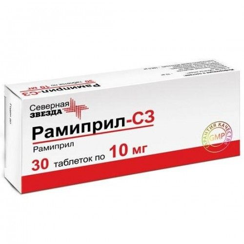 Рамиприл-СЗ, 10 мг, таблетки, 30шт.