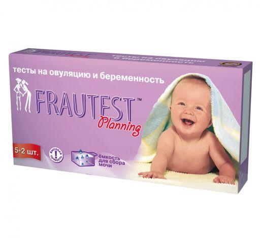 Frautest Тест для определения овуляции (ЛГ), 5 тестов на овуляцию, 2 теста на беременность, 7шт.