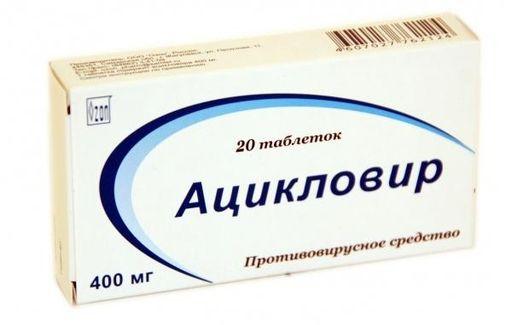 Ацикловир, 400 мг, таблетки, 20шт.