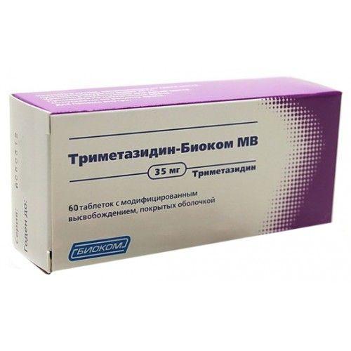 Триметазидин-Биоком МВ, 35 мг, таблетки с модифицированным высвобождением, покрытые оболочкой, 60шт.