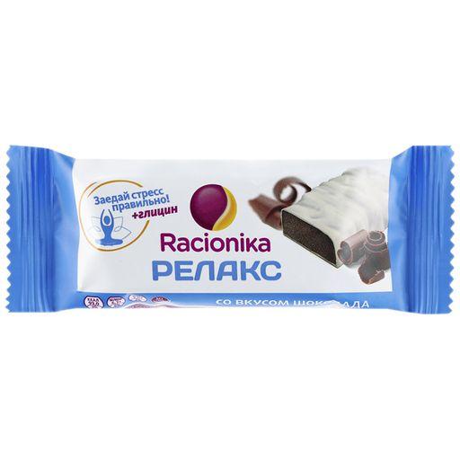 Racionika Diet батончик, со вкусом шоколада, 35 г, 1шт.