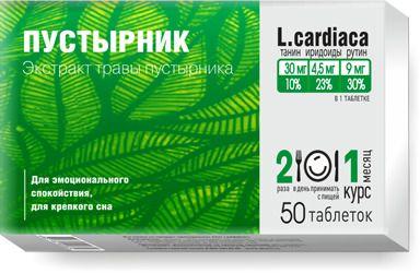 Пустырника экстракт в таблетках, 0.1 г, таблетки, 50шт.