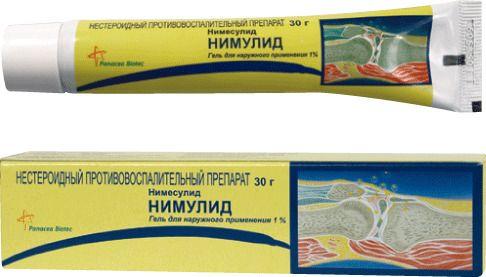 Нимулид, 1%, гель для наружного применения, 30 г, 1шт.