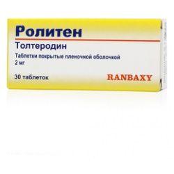 Ролитен, 2 мг, таблетки, покрытые пленочной оболочкой, 30шт.