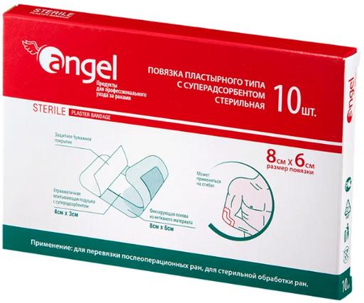 Повязка пластырного типа стерильная Angel, 8 х 6 см, повязка стерильная, с суперадсорбентом, 10шт.
