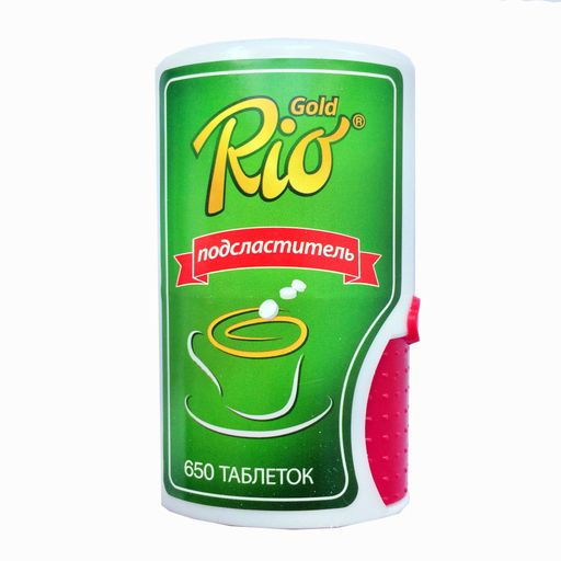 Рио Голд, таблетки, 650шт.