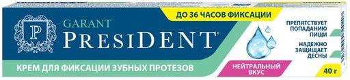 PresiDent Garant Крем для фиксации зубных протезов, крем для фиксации зубных протезов, без вкуса, 40 г, 1шт.