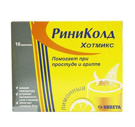 Риниколд ХотМикс, порошок для приготовления раствора для приема внутрь, лимон, 5 г, 10шт.