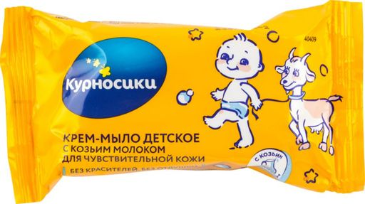 Курносики крем-мыло детское с козьим молоком, мыло детское, 90 г, 1шт.