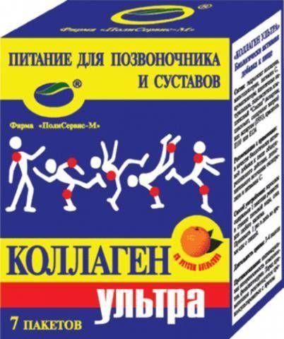 Коллаген Ультра, порошок, со вкусом или ароматом апельсина, 8 г, 7шт.