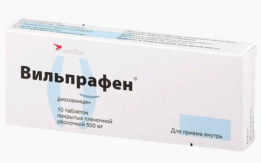 Вильпрафен, 500 мг, таблетки, покрытые пленочной оболочкой, 10шт.