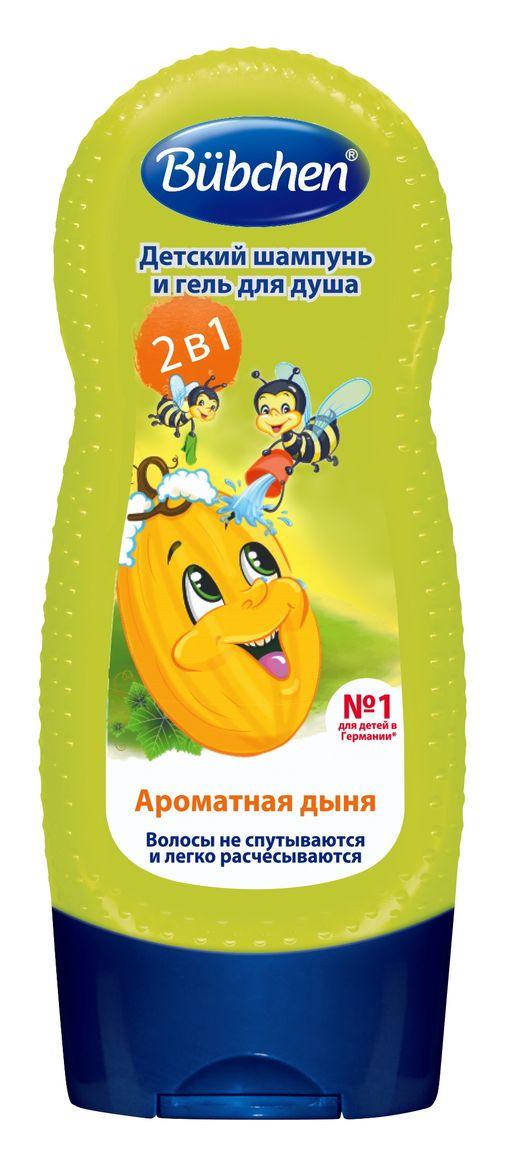 Bubchen kids шампунь для волос и тела Дыня, шампунь, 230 мл, 1шт.