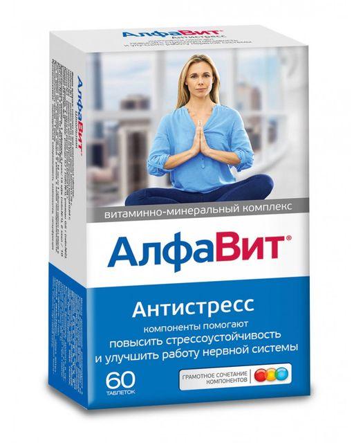 Алфавит Антистресс, таблеток набор, 60шт.