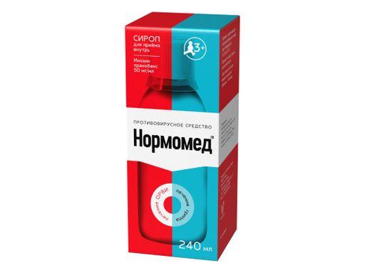 Нормомед, 50 мг/мл, сироп, 240 мл, 1шт.