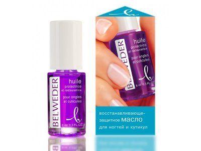 Belweder Масло восстанавливающе-защитное для ногтей и кутикул, 8 мл, 1шт.
