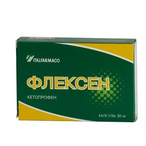 Флексен, 50 мг, капсулы, 30шт.