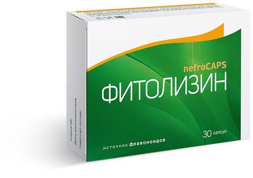 Фитолизин Нефрокапс, капсулы, 30шт.