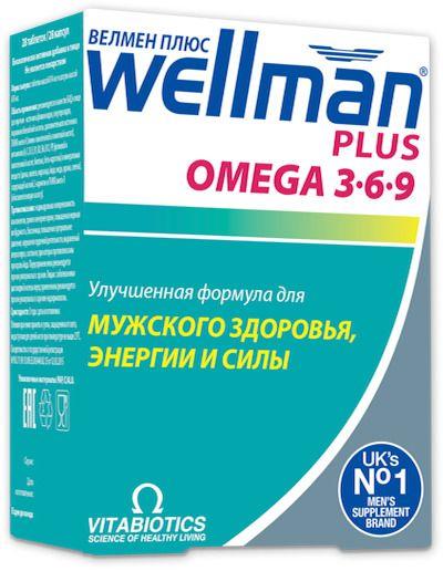 Велмен Плюс, 814 мг+676 мг, комплект капсул и таблеток, 56шт.