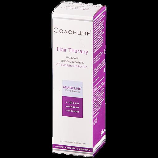 Селенцин бальзам-ополаскиватель от выпадения волос, бальзам для волос, с кофейным ароматом, 200 мл, 1шт.