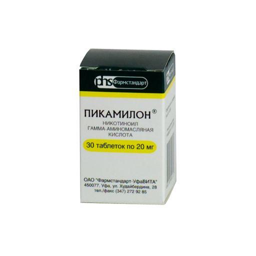 Пикамилон, 20 мг, таблетки, 30шт.