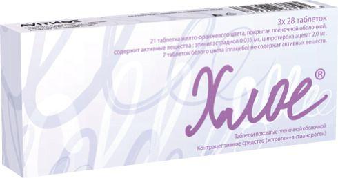 Хлое, 2 мг+35 мкг, таблетки, покрытые пленочной оболочкой, 84шт.