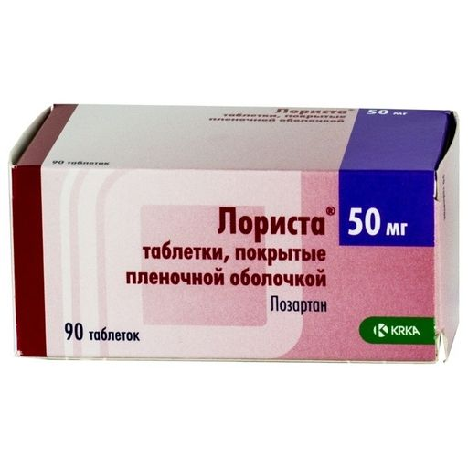 Лориста, 50 мг, таблетки, покрытые пленочной оболочкой, 90шт.
