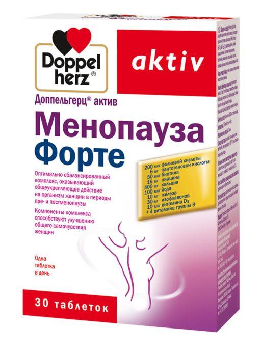Доппельгерц Актив Менопауза форте, таблетки, 30шт.