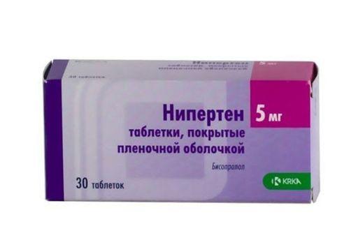 Нипертен, 5 мг, таблетки, покрытые пленочной оболочкой, 30шт.