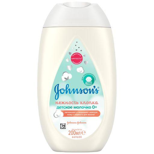 Johnson's Baby Молочко для лица и тела детское Нежность хлопка, молочко, 200 мл, 1шт.