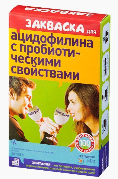 Эвиталия Закваска бактериальная для приготовления Ацидофилина, 2 г, 5шт.