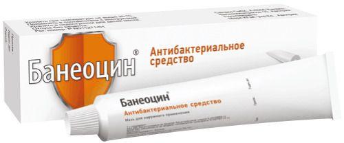 Банеоцин, 250 МЕ/г+5000 МЕ/г, мазь для наружного применения, 20 г, 1шт.
