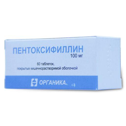 Пентоксифиллин, 100 мг, таблетки, покрытые кишечнорастворимой оболочкой, 60шт.