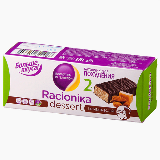 Racionika Diet батончик, карамель-орех, 35 г, 2шт.