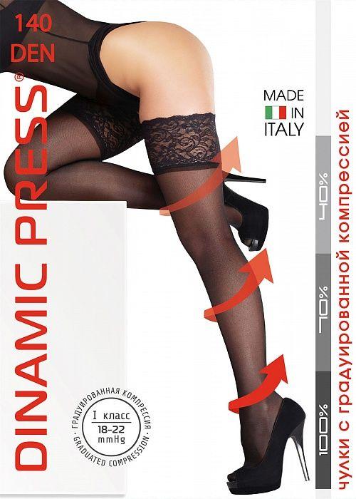 Dinamic Press CALZE 140 Чулки профилактические, р. 4, 18-21 mm Hg, 140 DEN (телесного цвета), пара, 1шт.