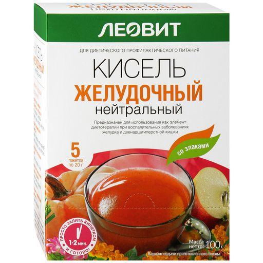 Кисель Желудочный нейтральный, 20 г, 5шт.