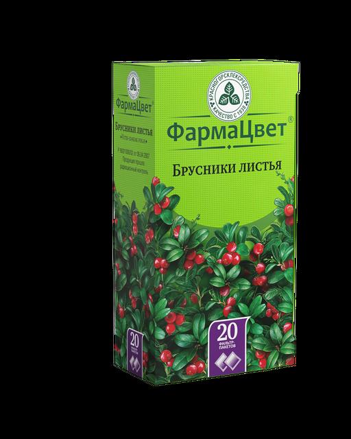 Брусники листья, сырье растительное-порошок, 1.5 г, 20шт.