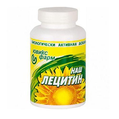 Наш лецитин, капсулы, 150шт.